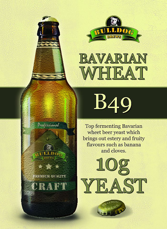 Wheat beer yeast